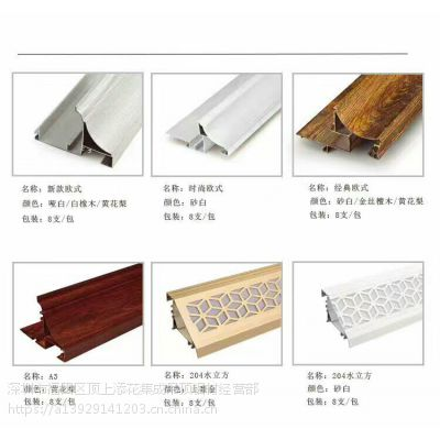 集成吊顶 铝扣板二级铝梁厨房卫生间吊顶天花 纳米抗油污扣板现货辅材及配件