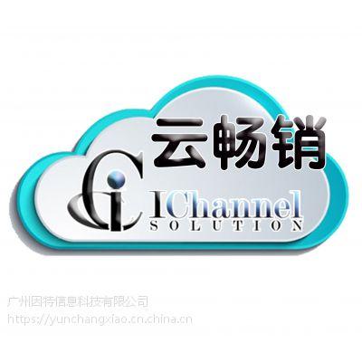 跨境电商智能管理系统云畅销erp体验版