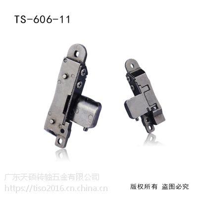 宁波金属材质阻尼铰链 TS-606-11 天硕阻尼铰链