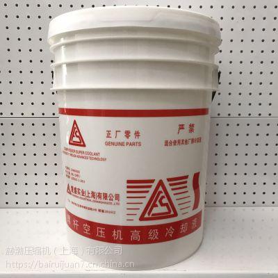 兰州批发销售复盛空压机油 复盛空压机润滑油 复盛空压机油厂家15275859817