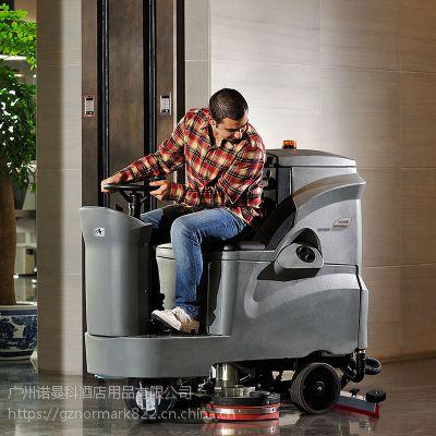 天河城步行街驾驶式洗地车