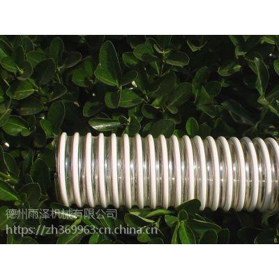 雨泽 批发环保设备风机专用管 塑料透明钢丝吸尘管 大口径