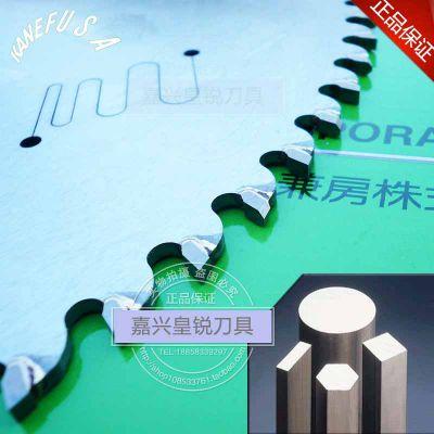 供应锯实心铝板铝棒锯片355x3.0x25.4x80xD日本兼房锯片
