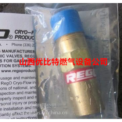 REGO力高PRV9432T美国PRV9432TP安全阀230psig,350C价