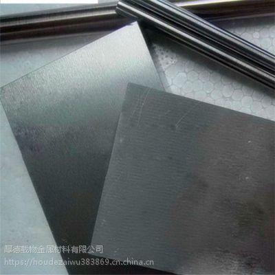 美国进口钛合金TC4纯钛板防锈耐磨圆棒规格齐高品质韧性强盘丝批发价