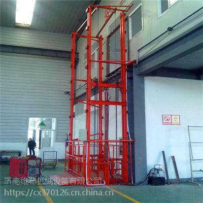 液压导轨式升降机 导轨升降电动液压升降平台 2吨载重导轨垂直梯