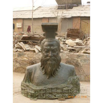周文王半身铜像定做 三皇五帝铜雕塑制作 古代人物铜雕像定制 历史人物铜像
