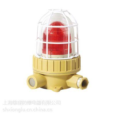 防爆声光报警器 BBJ防爆声光报警器