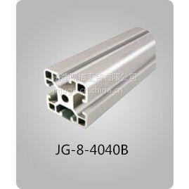 山东聊城流水线铝型材厂家 ——铝型材图片详解 铝型材用途 铝型材市场价格