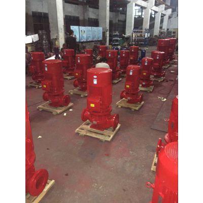 XBD4/25G-FLG消防泵/消火栓泵/喷淋泵3CF认证,水泵维修标准