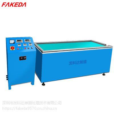 不锈钢抛光用什么机器 发科达磁力抛光机 电解抛光 专业设备