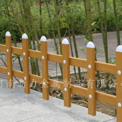 PVC彩钢护栏 市政公园花坛道路绿化PVC草坪护栏 河南新力
