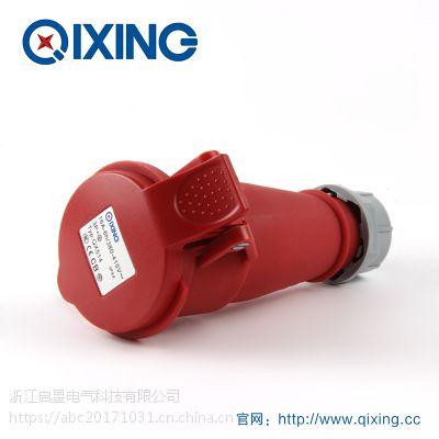 QIXING启星QX514 4芯 16A IP44 高端型工业连接器 3C认证
