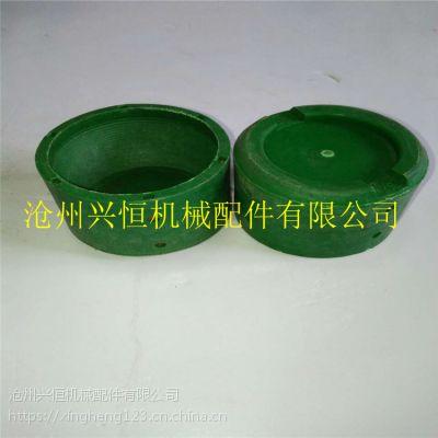 济南兴恒5-1/2REG钢塑钻杆护丝批发石油护丝厂家