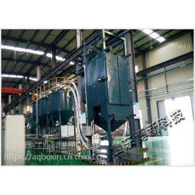 铁红吨袋拆包机生产厂家 氧化铁吨包卸料机