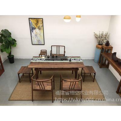 梧空木业北美黑胡桃茶桌新中式茶桌