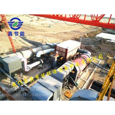 山东-厂家直销滚筒污泥干燥设备