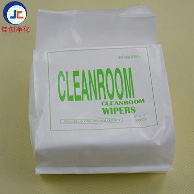 佳创厂家供应WIP-0609无尘擦拭纸