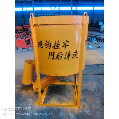 深圳天旺600型斜出口沙灰料斗浇筑更准确