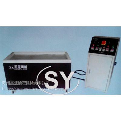 天水磁力光饰机生产厂家直销圣亚sy-60