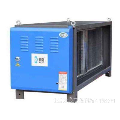 北京环保油烟净化器 环保油烟净化器供应商
