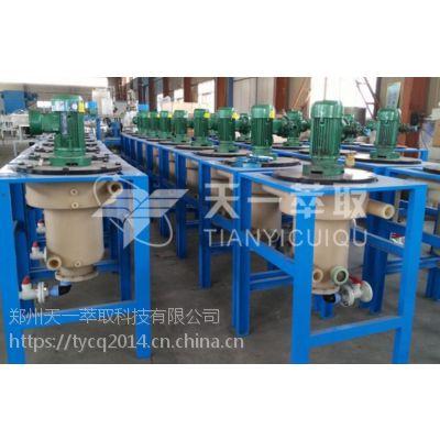 溶剂萃取法焦化废水处理设备