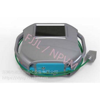 BWD-SRM01光伏专用光谱测试仪(太阳光谱匹配度测量)