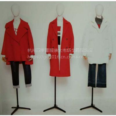 杭州一线品牌依目了然女装专柜正品尾货走份批发供货商