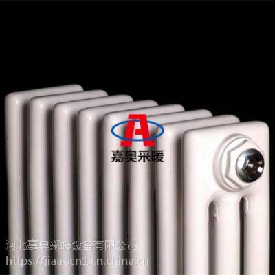 钢三柱暖气片@钢制柱式暖气片散热器600mm高@可定制-德圣玛