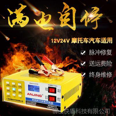 汽车电瓶充电器12v24v智能脉冲修复型铅酸蓄电池充电器黄色大功率