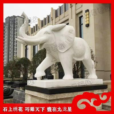小区大象小象雕塑 招财进宝石象 大型石雕大象