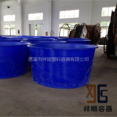 3吨圆形塑料桶育苗罐 3立方水产孵化桶