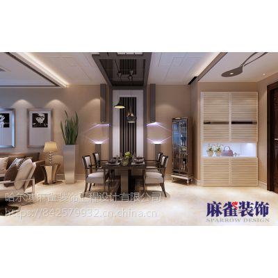 善上居72㎡-现代港式-哈尔滨麻雀装饰