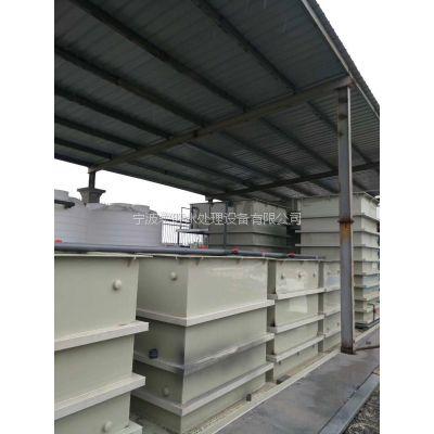 宏旺30T/D去油去锈废水处理设备,宁波废水污水处理设备厂家