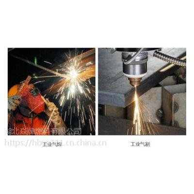 焱牌燃料(在线咨询),荆州焊割气,销售焊割气