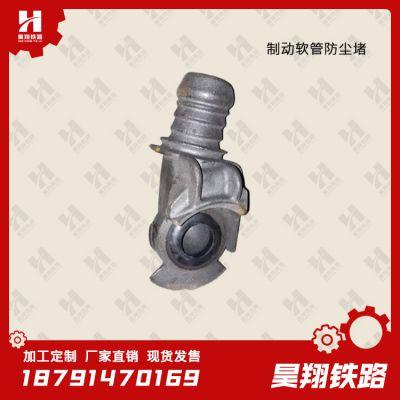 制动软管连接器头-厂家直供 修改