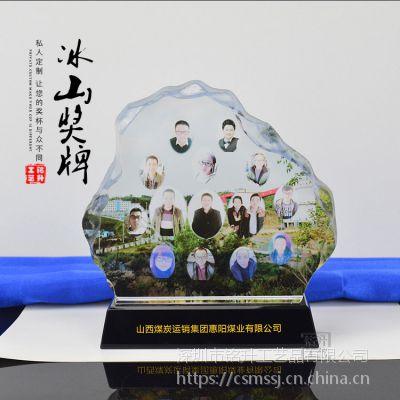 同学聚会是水晶纪念品定制 水晶照片彩印 退伍纪念品 水晶冰山奖牌