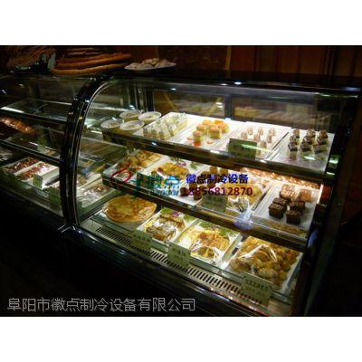 金穗香蛋糕店保鲜,威海弧形后开门西点柜,徽点点心糕点冷藏柜尺寸