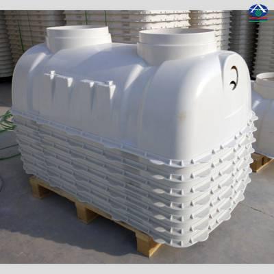 国标壁厚化粪池 组装型复合玻纤化粪池厂家 1立方 1.5-2立【河北华强】