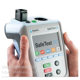 英国RIGEL SafeTest 60电气安全分析仪
