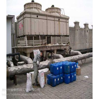 晋江工厂企业中央空调水处理冷凝器清洗