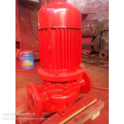 供应立式消防泵XBD1/12.4-65L-100IA喷淋泵2.2KW