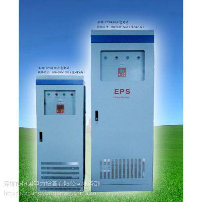 HGE-55KW大功率EPS电源|丹东55KWEPS电源价格 恒国电力制造商