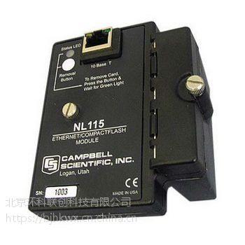 渠道科技 NL115 网络连接和数据存储模块