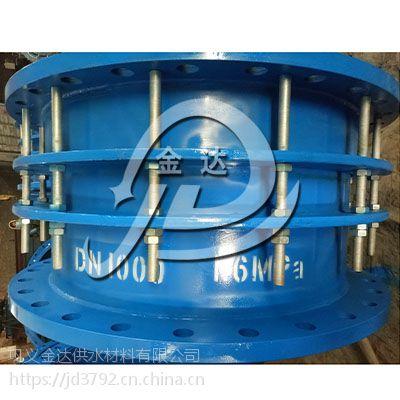 广安市 金达批发管道伸缩器 现货供应套筒式伸缩器 钢制伸缩器型号