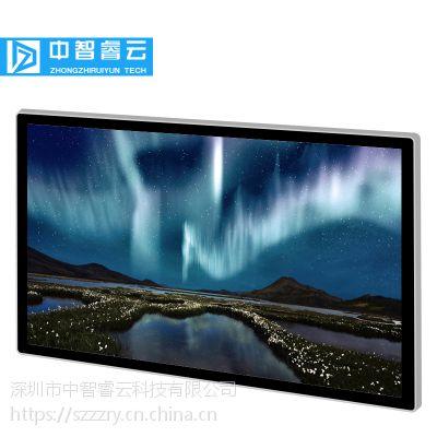 55寸壁挂式广告机 触摸屏一体机 查询一体机 Windows/安卓系统