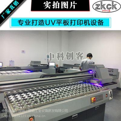 橱柜门家装定制打印机平板彩绘机器uv打印机赚钱设备