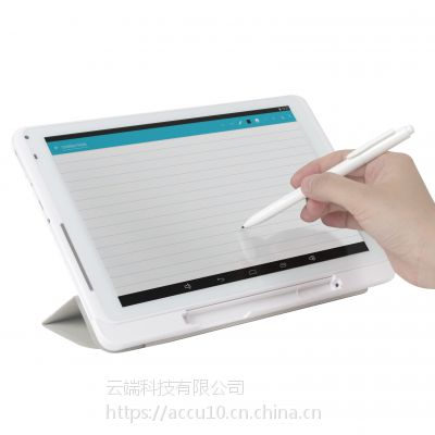 供应拓见ACCU品牌10.1寸安卓系统原笔迹手写电磁屏平板电脑