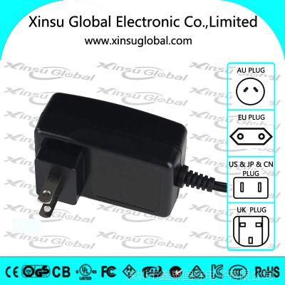 35v0.6a电动工具开关电源,过VI级能效,ic方案,35v0.6a电源适配器