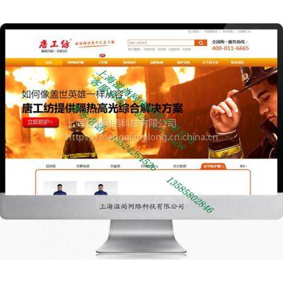 松江大学城网站公司,专业网店网站制作,淘宝网站维护公司 溢尚网络